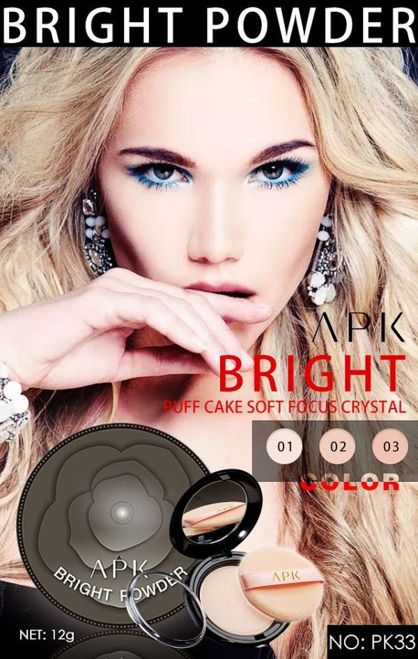 APK Bright Powder
